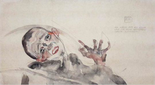"Egon Schiele: ""I will persevere for the art and my beloved"", (25.4.1912), detail, prison drawing, pencil and watercolor on strathmore paper"