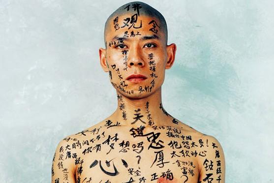Zhang Huan und Feng Zhengjie – New Chinese Art