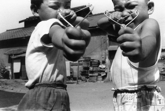 Nobuyoshi Araki: 'Satchin and His Brother Mabo', 1963, silver gelatin print, signed by the artist in pencil on verso, size: 76.2 x 101.6 cm. © Nobuyoshi Araki